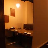 2階奥の掘りごたつ席は4名様からご着席いただけます♪周りを気にせず個室風空間でおくつろぎ下さい。