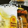 串揚げ居酒屋 ハシゴのおすすめポイント1