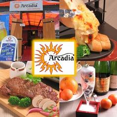 アルカディア Arcadia 仙台 国分町の写真