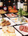 然 新宿のおすすめ料理1