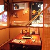 個室は2名様~OK!★難波、心斎橋 道頓堀 夜景を楽しむ 焼肉 しゃぶしゃぶ 食べ放題(バイキング)