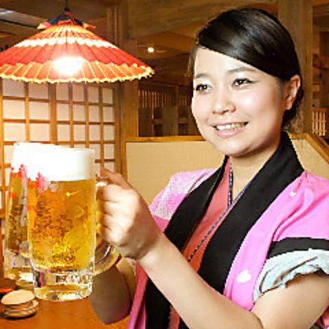 海鮮居酒屋 はなの舞 新橋日比谷口店|店舗イメージ6