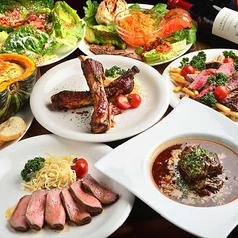 肉料理と赤ワイン ニクバルダカラ 松江店の特集写真