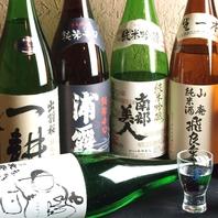 【15種類の日本酒飲み放題!】