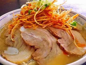 吉田のら~めんやのおすすめ料理1