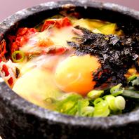 【ランチ】韓国惣菜(デリカ)食べ放題!