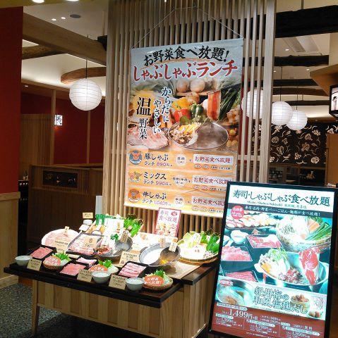 【平日ランチ牛肉、豚肉食べ放題コース