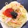 料理メニュー写真贅沢なクリームパスタ