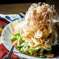 料理メニュー写真パリパリごぼうサラダ