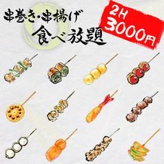 博多ななつ星 上野店のおすすめ料理1