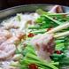 牛ステーキ/刺盛/もつ鍋付食べ飲み放題が3850円(税込)
