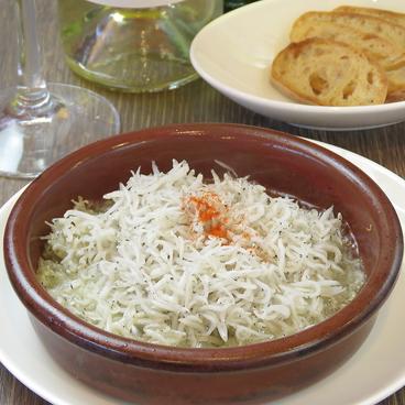 アンダル古屋のおすすめ料理1