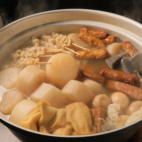 人数にあわせた個室!店主のこだわり燻製。手作りおでん。季節の魚。日本酒。もつ鍋。