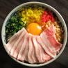お好み焼き 門 湘南台店のおすすめポイント1