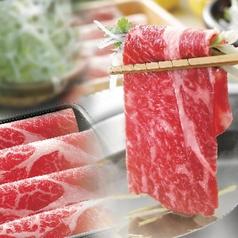 ゆず庵 富山今泉店のおすすめ料理1