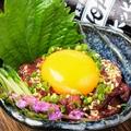 料理メニュー写真■特選桜ユッケ