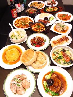 中華料理 桃源のおすすめ料理1