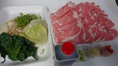 肉500グラム、野菜、たれ、薬味のセットで3000円