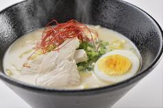鶏白湯ラーメン/塩