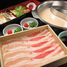 牛禅 札幌すすきのノルべサ店のおすすめ料理1