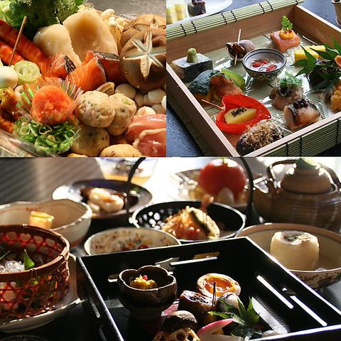 JR高槻駅すぐ◆宴会やご会食.お祝いに。四季折々のお料理と2~60名様個室でごゆっくり