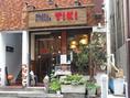 ♪TiKiではお食事券の販売を行っております。NET予約でのポイント利用も大歓迎♪