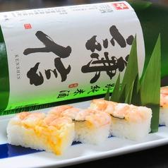 海老とウニの押し寿司