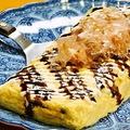 料理メニュー写真豚平焼/てびち塩焼