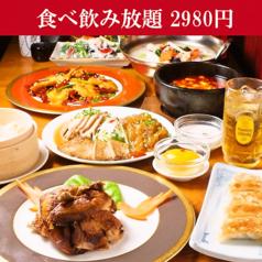 味仙 新橋・虎ノ門店のおすすめ料理1