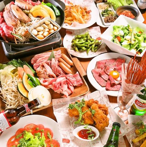 ビアガーデン/BBQ/焼肉/食べ放題・飲み放題/バーベキュー/誕生日/お祝い/貸切/300名様