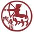 博多中洲 肉寿司のロゴ