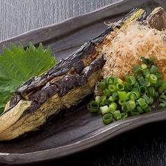 料理メニュー写真長茄子の炭火焼