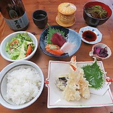 すし居酒屋 彩のおすすめ料理1