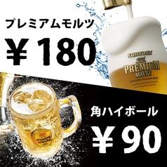 居酒屋 黒うさぎ 国分町店の写真
