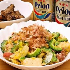【東京】店内の雰囲気が沖縄!美味しい沖縄料理店のおすすめを教えて
