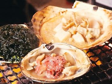 焼き貝 あぶさんのおすすめ料理1