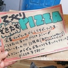 Ohana Kitchenのおすすめポイント3