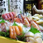 旭川 両國のおすすめ料理3
