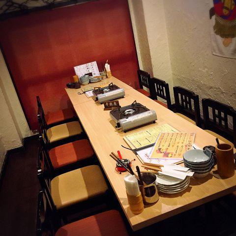 【テーブル個室完備】2階のテーブル席結合し、6名様~14名様まで対応できます!他のお席と離れているので、まわりを気にせず利用できます◎6名様から貸切相談可能です♪