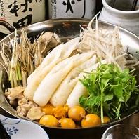 ≪定番≫きりたんぽ鍋は宴会に最適!!