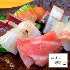 ひよこ寿司の写真