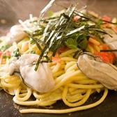 お好み焼き 大阪ぼてぢゅう 難波本店のおすすめ料理3