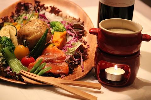 オーナーシェフオリジナルのまろやかな新感覚ソース!丸ごと野菜バーニャカウダ!