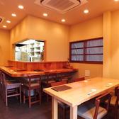 日本料理 佳和津の雰囲気2