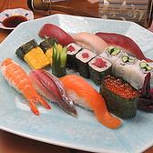 すし居酒屋 彩のおすすめ料理3