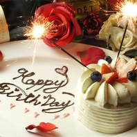 誕生日記念日にはパティシエのサプライズケーキでお祝い