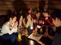 【誕生日会コース】や【女子会コース】など大人気