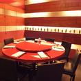 【8名様向けの円卓個室】円卓席は会話が弾み、盛り上がります。おすすめの席です。