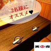 お初天神の6階の窓際のカウンター席☆デート、さく飯にオススメ!!
