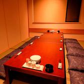 【2階】10名の個室